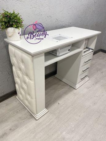 Маникикюрный стол, белый, стильный с мягкой боковой обивкой