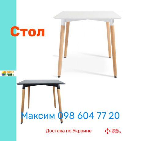 Столик Bonro В-950, 2 Цвета, Все размеры, Доставка Новой Почтой