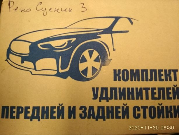 Проставки для збільшення кліренса для РЕНО ГРАНД СЦЕНІК - 3