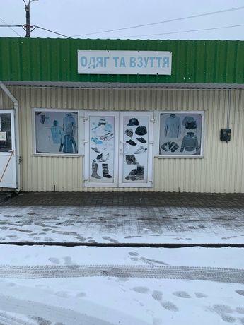 Магазин торговое помещение ул. Московская бутик склад ларек маф