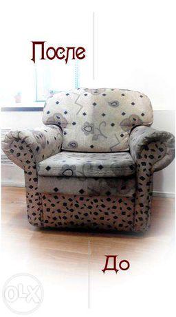Химчистка мягкой мебели, ковров и матрасов на дому у заказчика