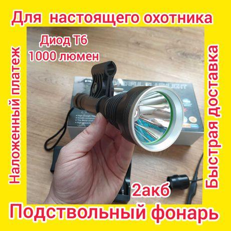 Мощный Охотничий Тактический фонарик Подствольный фонарь Police Q2807