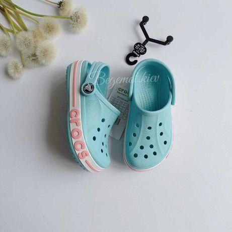 Детские кроксы crocs сабо bayaband девочек с8 с9 с10 с11 с12 с13 J