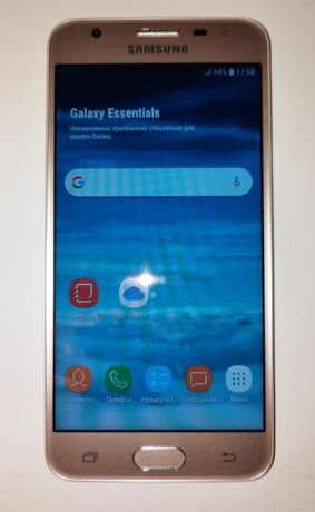 Samsung Galaxy j5 prime самсунг