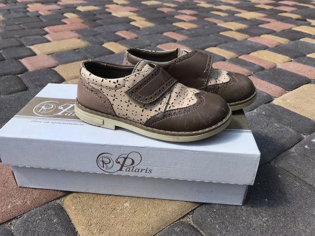 Шкіряні туфлі Palaris для дівчинки!