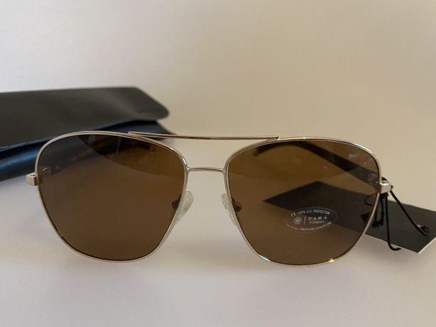 Okulary męskie Zara Man