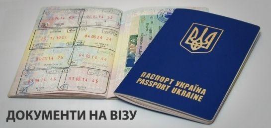 Польская робочая виза, срочная виза, воеводская виза, сезонная виза