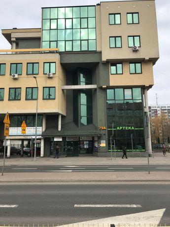 Wynajmę Gabinet Lekarski Kosmetyczny Białystok Centrum Sienkiewicza79A