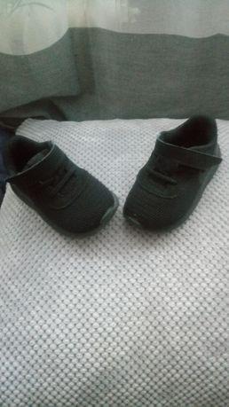 Buty Nike chłopięce