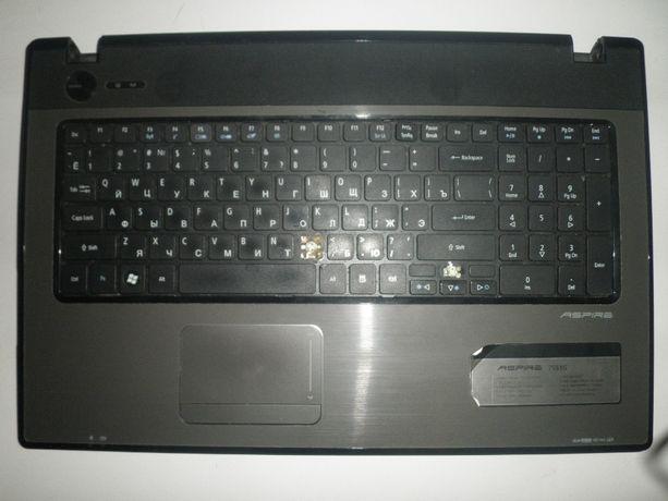Ноутбук Acer Aspire 7551G разборка на запчасти гарантия - наложка