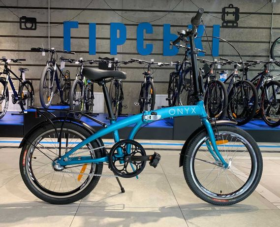 Складной алюминиевый велосипед с планетарной втулкой DOROZHNIK ONYX