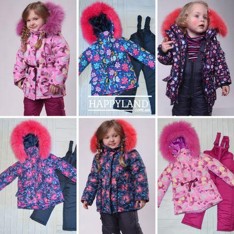 Детский зимний костюм-комбинезон для девочки Киндер Star