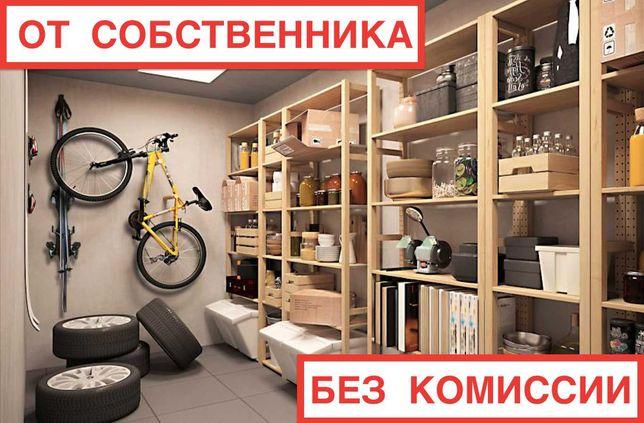 Кладовая 10.6м2, ЖК Славутич 2, Дом 3, около лифта, Комора, Кладовка