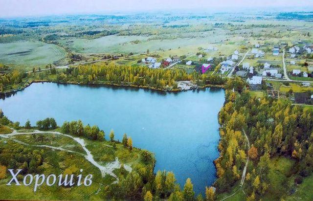 ПРОДАМ земельну ділянку 0,1833 га під забудову. смт. Володарськ-Волинс