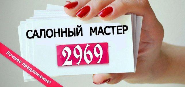 -50% Курсы маникюра,педикюра,наращивание НОГТЕЙ!Трудоустройство!Киев