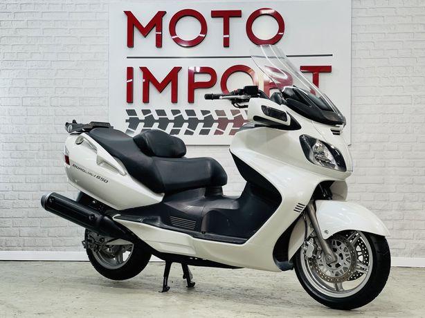 Макси скутер в КРЕДИТ Suzuki Skywave/Burgman650+оформление