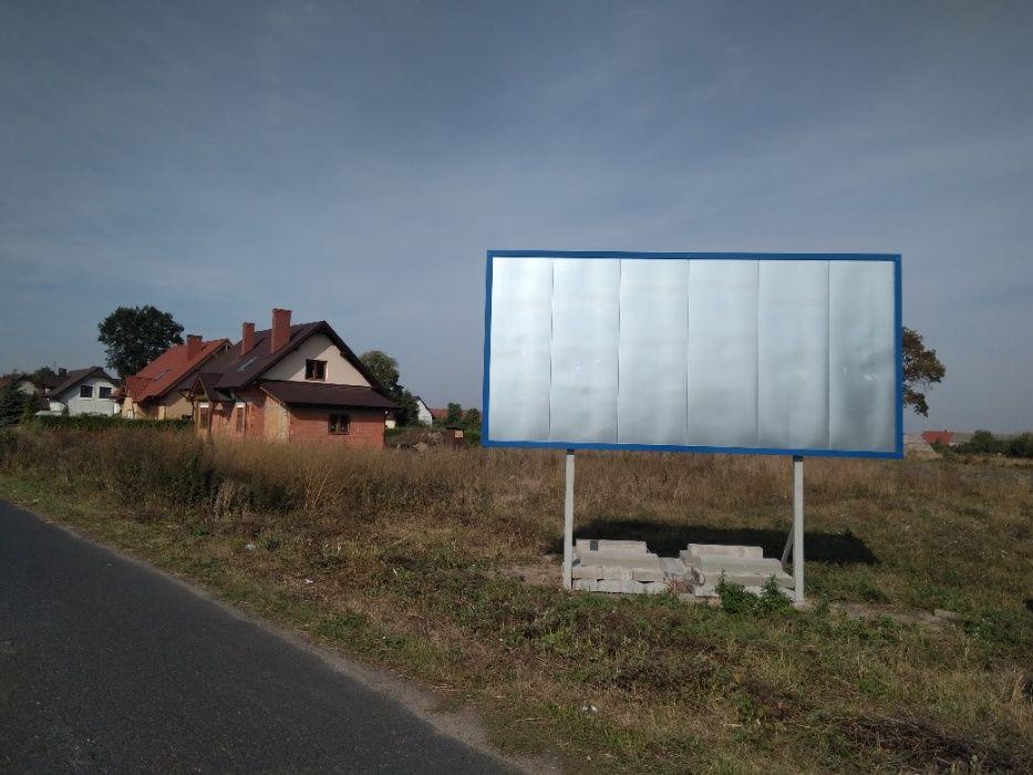 bilbord billboard tablica reklamowa szyld baner 2850zł producent Wołowice - image 1