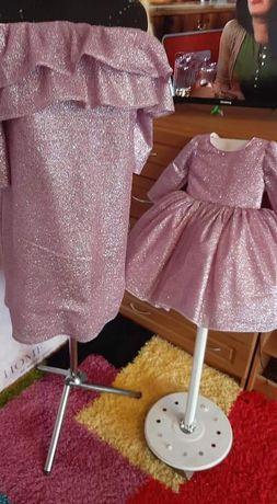 Плаття мама доця.