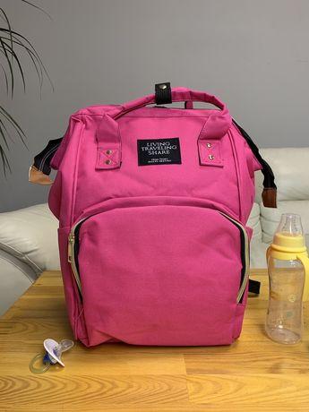 Рюкзак для мам Mom Bag. С термо отделением Разные цвета!