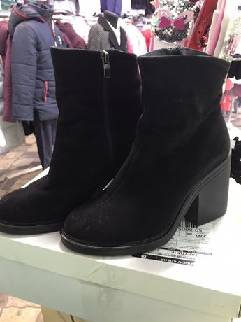 Ботинки зимние!