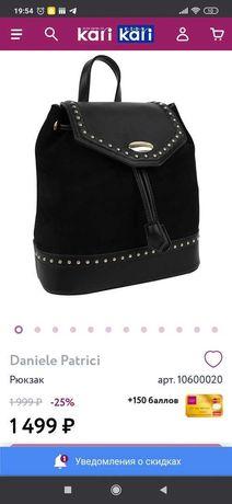 Продам или поменяю рюкзак (новый)