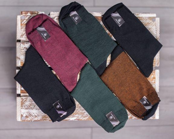 Набір 6 шт шкарпетки 41-44 італійська бавовна чоловічі носки