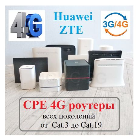 4g модем роутер huawei e5180b311B315B525b528b529b593b618b818mf283 zte