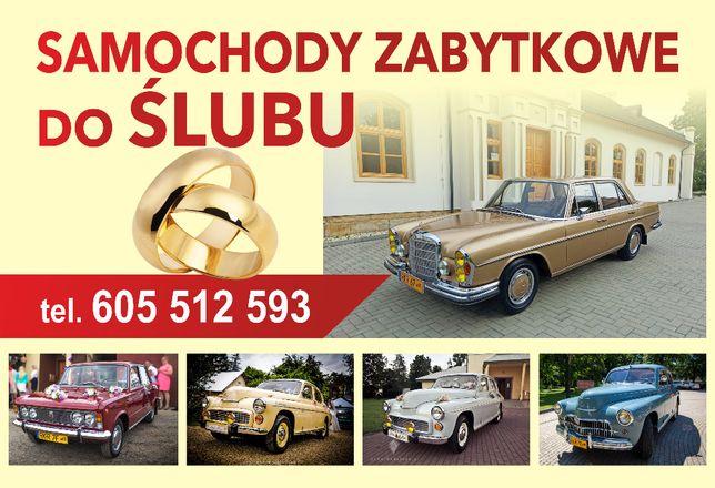 Samochód do Ślubu Mercedes W108 Warszawa Fiat 125p Podkarpacie