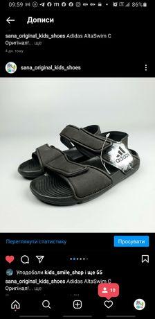 Дитячі сандалі Adidas,  розміри 28-31,  оригінал, в наявності  Nike
