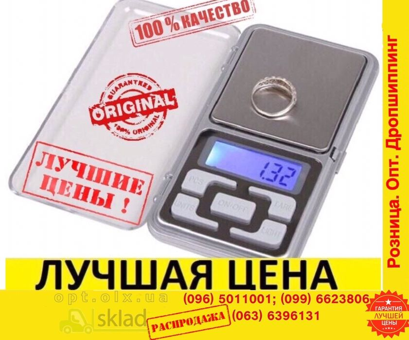 Весы карманныеЮвелирные электронныеАптечные ваги высокоточные ювелірні Игнатполь - изображение 1