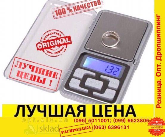 Весы карманныеЮвелирные электронныеАптечные ваги высокоточные ювелірні