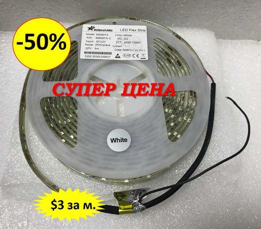 Диодная лента  Rishang 120 диодов метр 17000 К (оригинал) Распродажа!