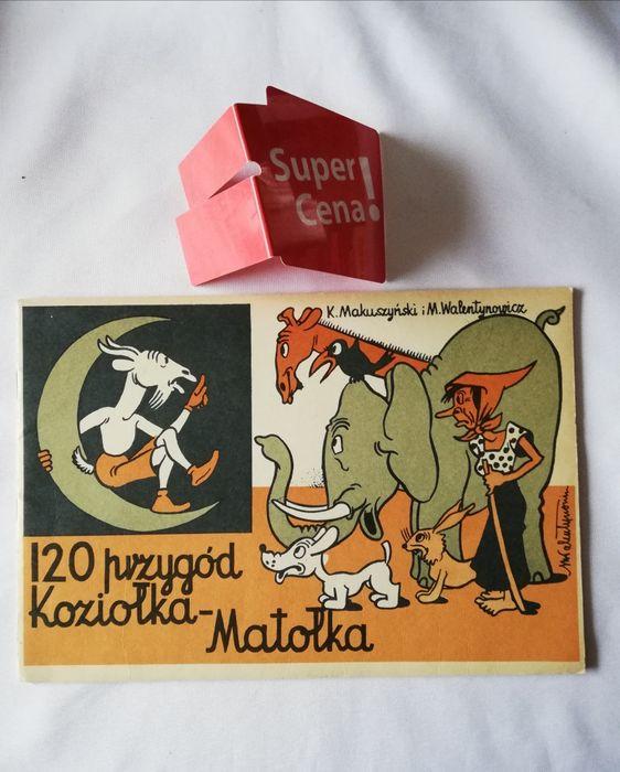 """książka bajka """"120 przygód Koziołka Matołka"""" K. Makuszyński Sobótka - image 1"""