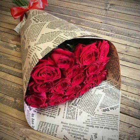 Подарок для дорогого человека - букет 15 роз. Цветы, розы, доставка