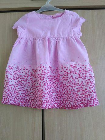 Платье ТМ GeeJay на 9-12 месяцев