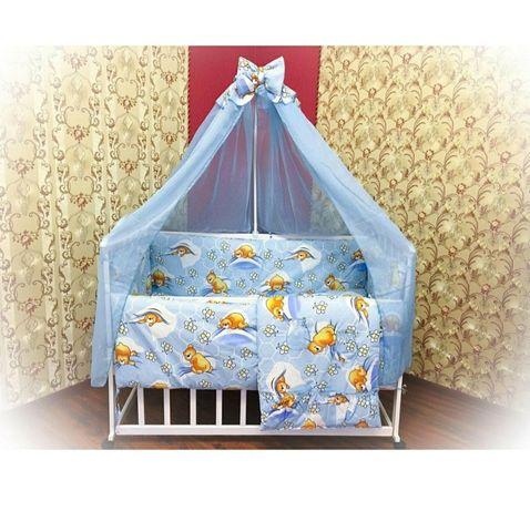 Набор в детскую кроватку (балдахин, защита, постель)