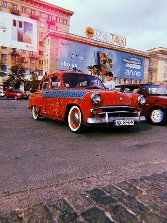 Продам Москвич 407 1962г