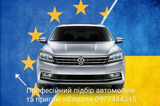 Авто підбір та допомога у купівлі автомобіля в Україні.