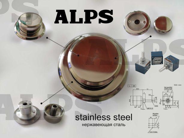 Ручка из нержавеющей стали для потенциометра ALPS (Tube amplifier)