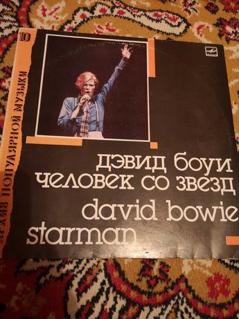 Płyta winylowa David Bowie starman
