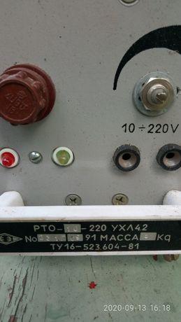 Регулятор напряжения РТО-10 220В 40А 8,8 Квт(ЛАТР)