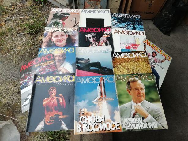 "Журнали ""Америка"" за 1989 та 1993 роки. В лоті 14 штук."