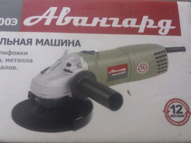 болгарка Авангард УШМ-125/1000э