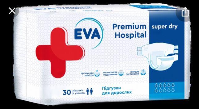 Подгузники Для Взрослых ТМ EVA Премиум Качество