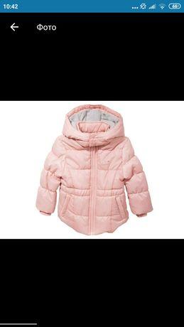 Куртка курточка Lupilu