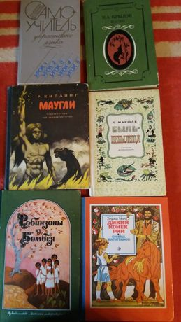 Книги 20 грн