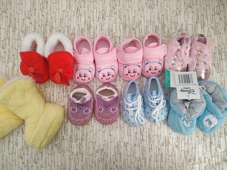 Новые пинетки носочки обувь для самых маленьких