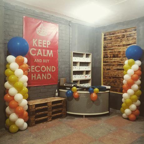 Second Hand магазин