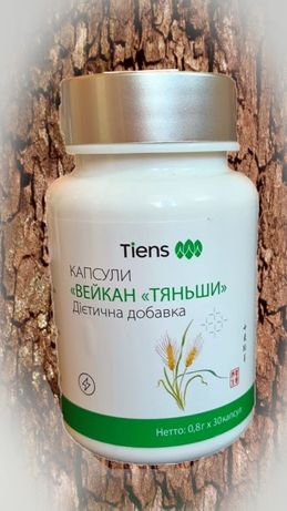 Вэйкан, Кордицепс, Nutri-Shape Block (Burn,Trim) Антилипидный Чай