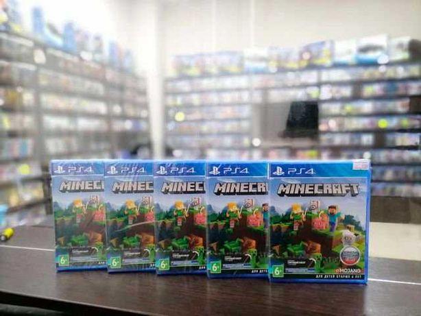 Майнкрафт Minecraft (PS4 и PS5)